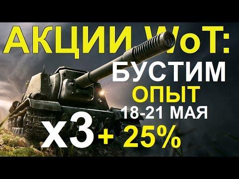 Видео Видео про танки из лего