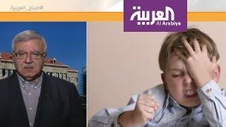 صباح العربية: الحضن يخفف توتر الطفل