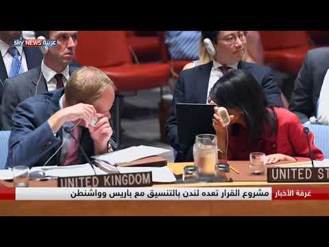 الأمم المتحدة وإيران... دعوات للمحاسبة على الانتهاكات  - 23:22-2018 / 2 / 18