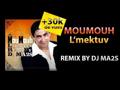 album dzmusique