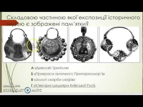 История гербов и геральдики - History of heraldry