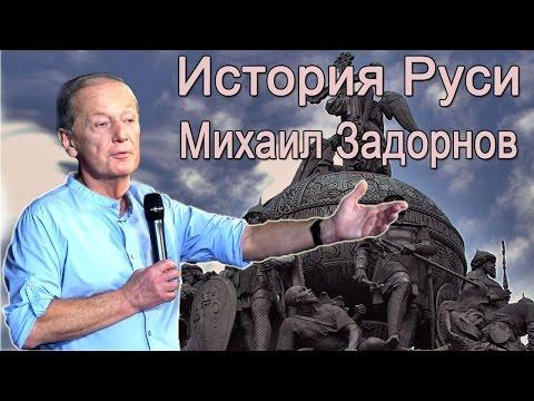 Задорнов о русской речи. Фрагмент из встречи со зрителями в Театре на Таганке