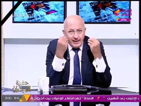 """""""سيد علي"""" يحذر من كارثة بالمنطقة العربية يوم 25 سبتمبرالجاري!"""