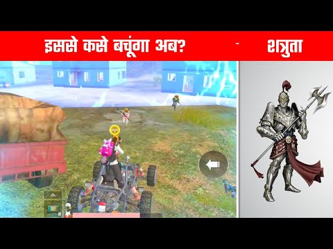 Will this RPG guy be able to kill me?   Pubg lite Gameplay By - Gamo Boy