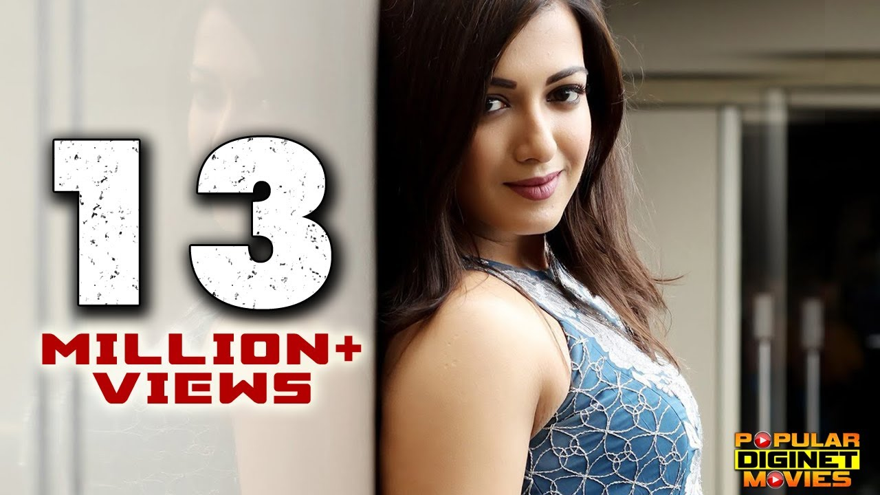 Download Catherine Tresa   South Dubbed  Movie in Hindi