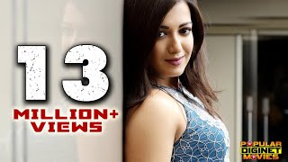 Catherine Tresa 2017 Blockbuster Movie - The Real Mafia (2017) New Released Full Hindi Dubbed Movie