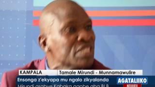 Ensonga z'ekyapa mu ngalo zikyalanda thumbnail