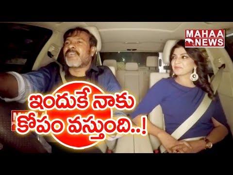 Cinematographer Chota K Naidu Sharing His Old Memories | Night Drive With Lahari #1 | Mahaa News