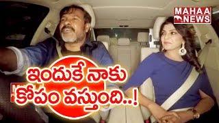 Cinematographer Chota K Naidu Sharing His Old Memories   Night Drive With Lahari #1   Mahaa News