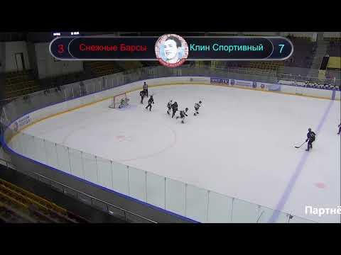Снежные Барсы - Клин Спортивный Турнир ФХЭЛ  памяти Ионова 2005