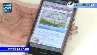 スチームIHジャー炊飯器「SR-SX2シリーズ」 「こんにちは、三浦奈保子で...