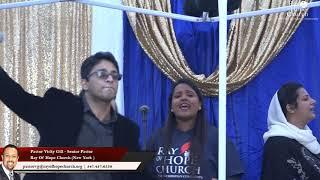 Aneya nu Yasu Denda Nain - Masihi Mela 2018 - Ray of Hope Church