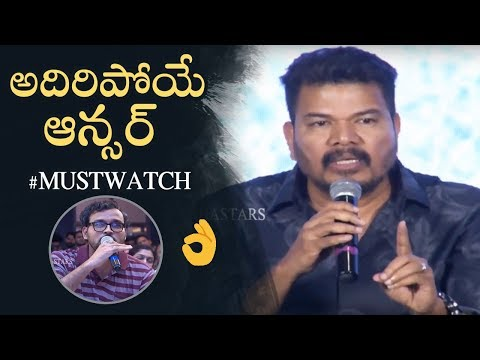 Director Shankar Strong and Perfect Reply To Media Question | #2Point0 | Manastars