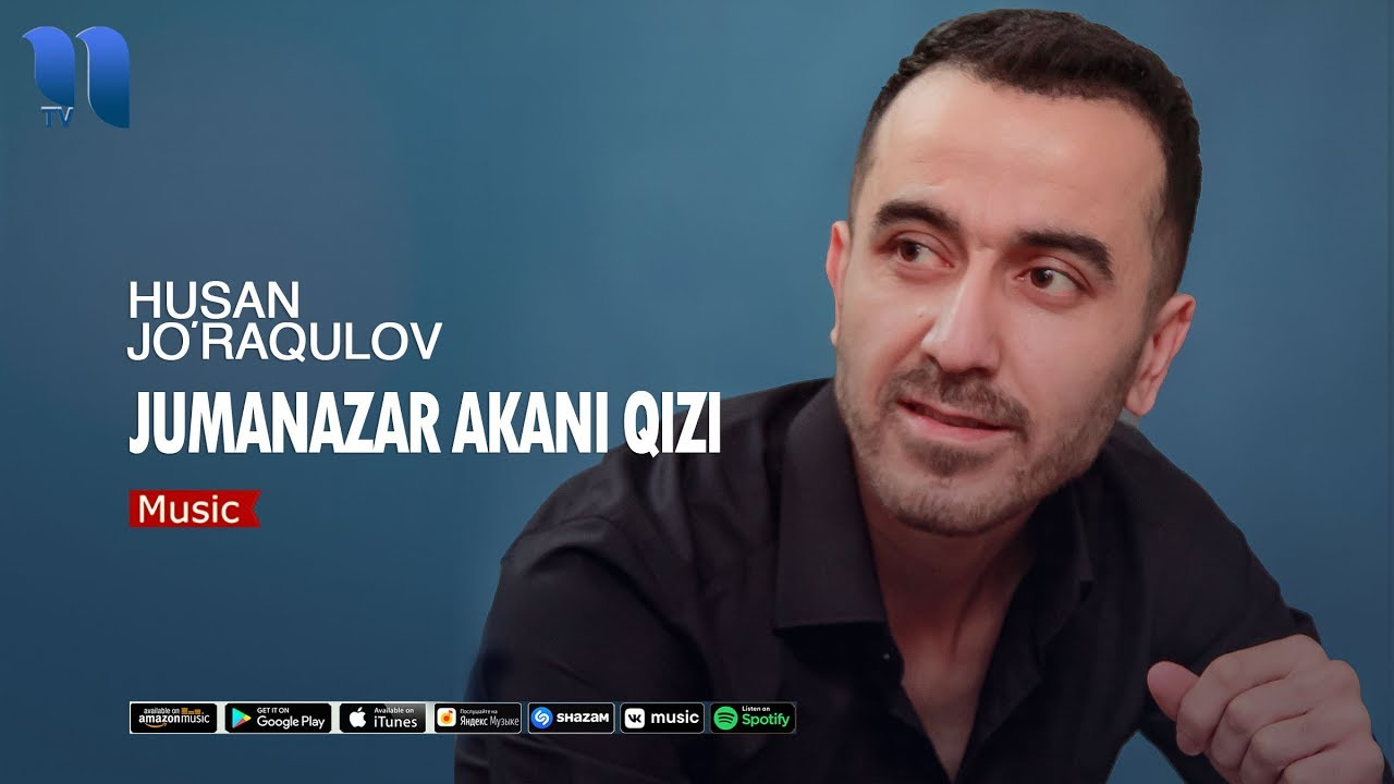 Husan Jo'raqulov - Jumanazar akani qizi | Хусан Журакулов - Жуманазар акани кизи (music version
