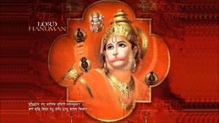 Hanuman Chalisa - Hariom Sharan