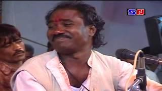 Gujrati Superhits Santvani [Aagam Bhed Jano] Ramdas Gondaliya & Harsukhgiri Goswami