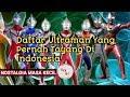 ULTRAMAN YANG PERNAH TAYANG DI INDONESIA