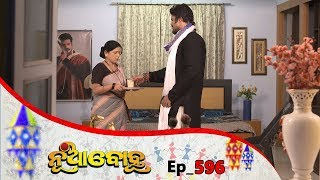 Nua Bohu | Full Ep 596 | 14th June 2019 | Odia Serial – TarangTV