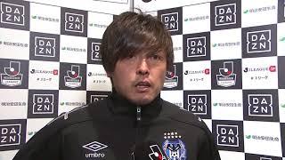 2017年11月26日(日)に行われた明治安田生命J1リーグ 第33節 G大阪v...