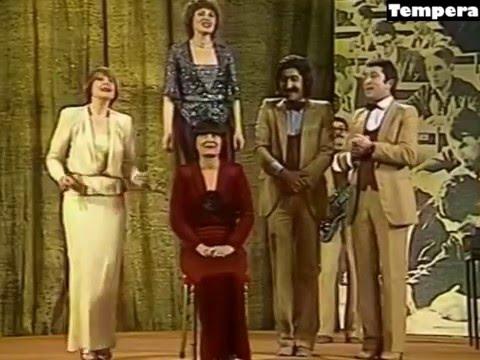 1982 . ვია ივერია - მინი ოპერა / виа иверия - мини -опера / Via Iveria