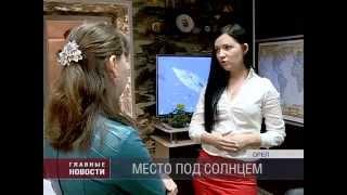 Орловские турфирмы сократили число путевок в Крым<