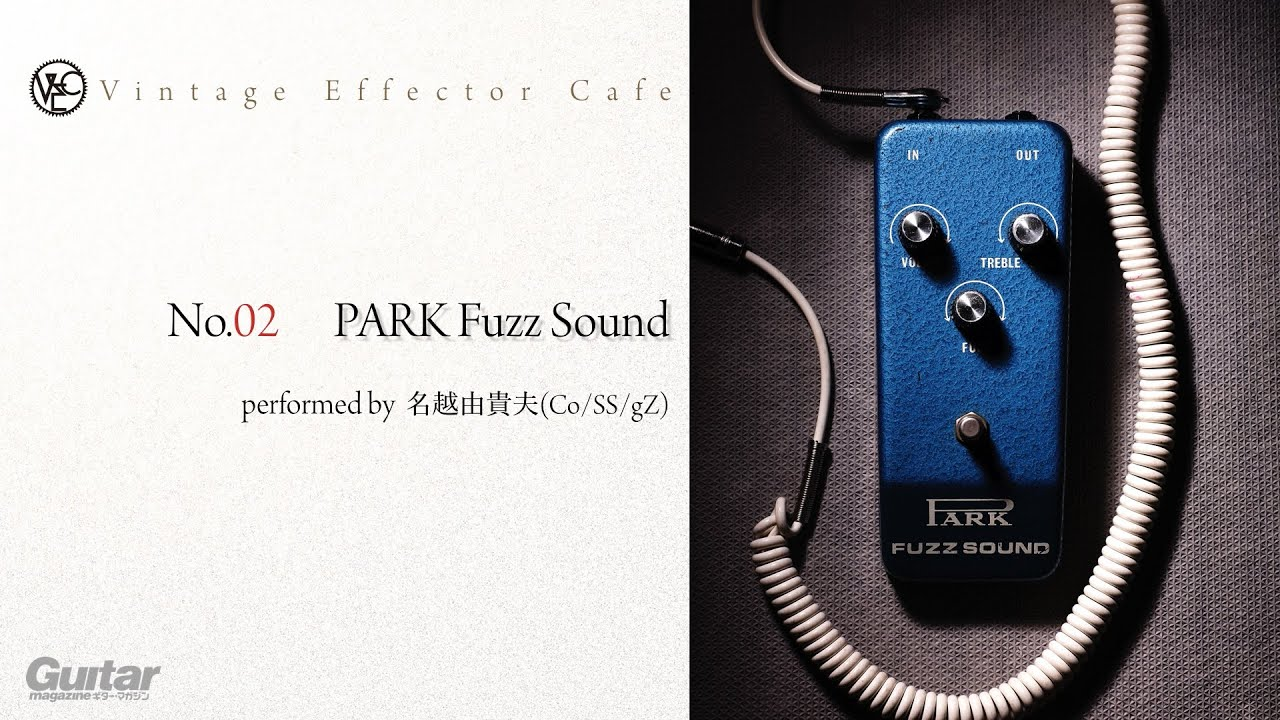 park fuzz sound feat co ss gz vintage effector cafe youtube. Black Bedroom Furniture Sets. Home Design Ideas