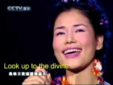 Tibetan Plateau Song