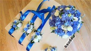 БУДНИ ФЛОРИСТА  🍀  Свадебный букет из ГОРТЕНЗИИ🍀