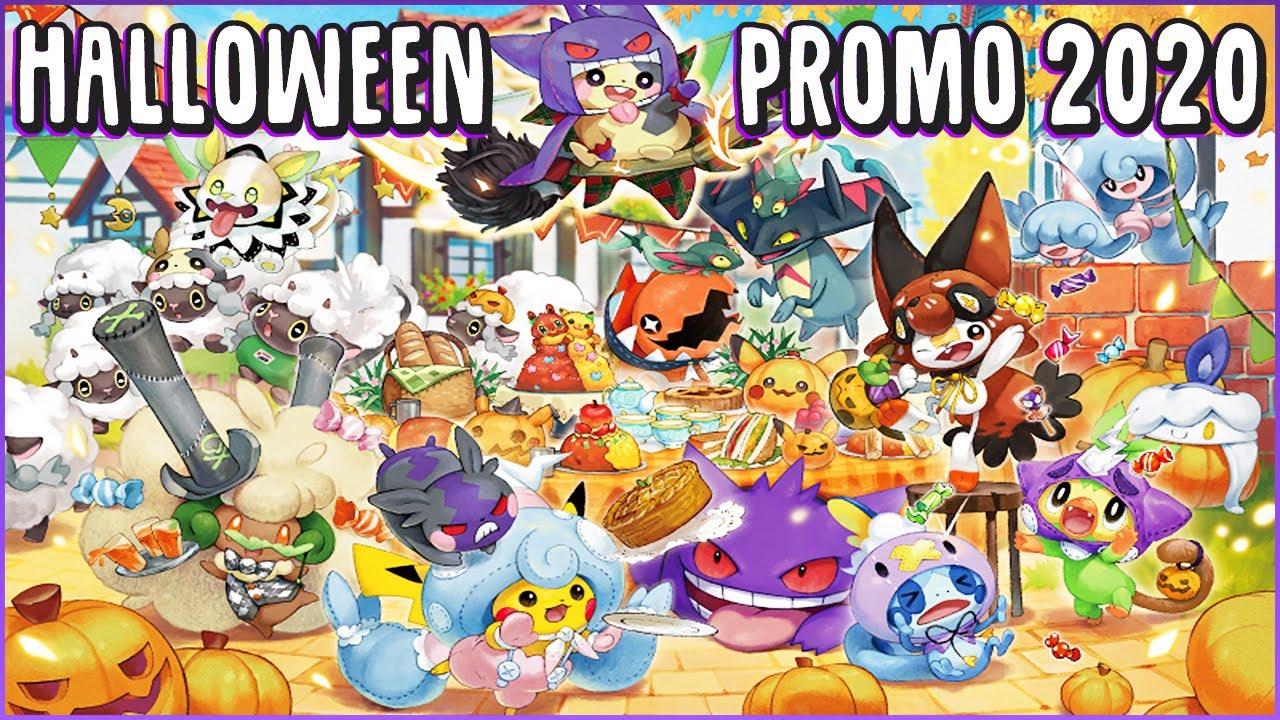 Halloween 2020 Promo Pokemon Center Halloween Promo 2020   YouTube