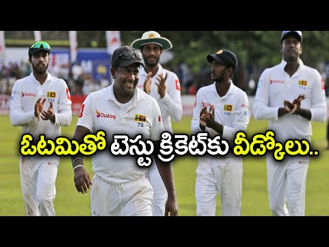 England vs Sri Lanka Test : England Spoils Rangana Herath's Grand Farewell | Oneindia Telugu