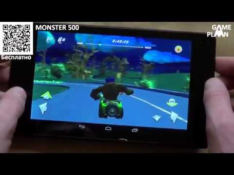 android market для планшета скачать | ale3yak