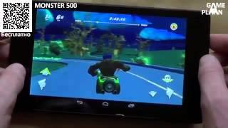 Monster 500 - Игры для Android смартфона, планшета