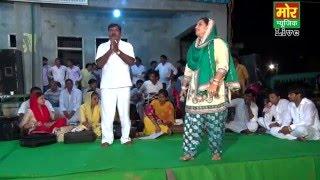 Latest Bhagti Song || Jaag Re Musafir Pyare || Rajbala || Amoli Jagran || Mor Bhagti Bhajans