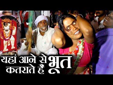 कैमरे में हुऐ कैद वरना नहीं होता यकीन, असली भूत मेहंदीपुर बालाजी में | Mehandipur Balaji Temple