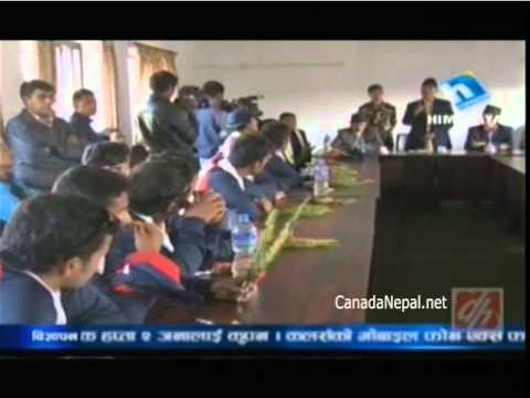 Nepal Cricket Team 2014