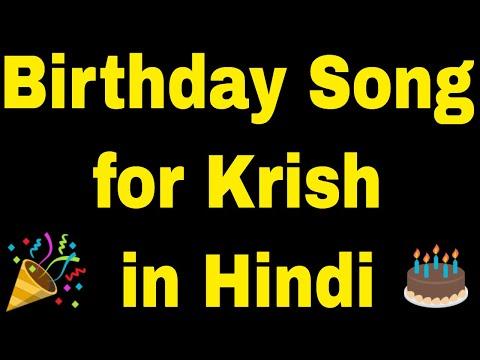 birthday-song-for-krish---happy-birthday-song-for-krish