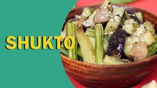Shukto   Bengali Vegetarian Recipe   शुक्तो   Durga Puja Special   Food Tak