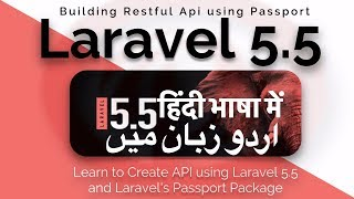 Laravel 5 Advanced Tutorial in ???? / ?????: How to Build Restful api With Laravel Passport Package
