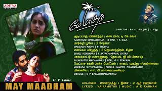 May Maadham Tamil Full Songs Jukebox  Vinith Sonali  A.r.rahaman  Balu
