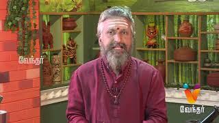 உடல் எடை குறைய | Udal edai kuraiya - Mooligai Maruthuvam [Epi 348 Part 2]