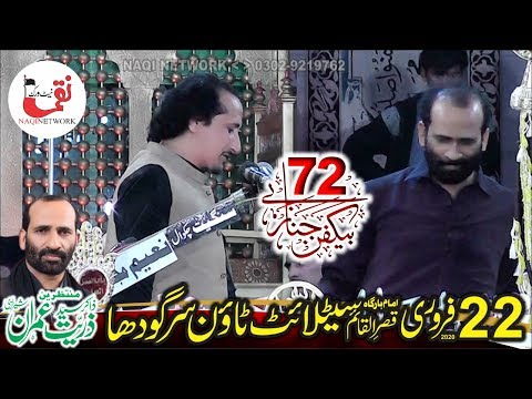 Zakir Naeed Abbas Jag 22 February 2020 Satellite Town Sargodha (Zakir Zuriyat Sherazi)