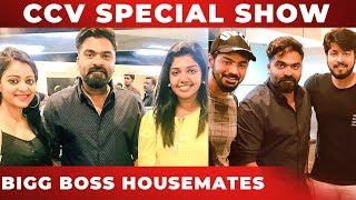 Simbu, Janani, Riythvika and Mahat at CCV Special Show | TT 234