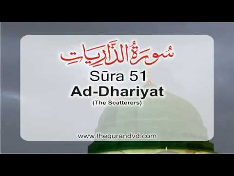 Surah 51 - Chapter 51 Ad Dhariyat HD Audio Quran with English Translation