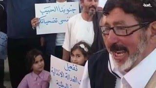 طرابلس تظاهرة تدعو لدعم الاتفاق السياسي وعدم خرقه
