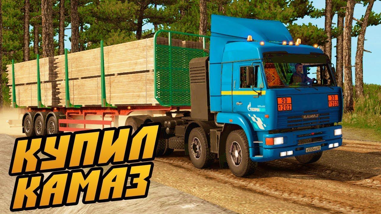 Продажа грузовиков камаз: купить грузовой автомобиль камаз на доске объявлений olx. Kz. Покупай лучшие грузовые авто на olx казахстан!