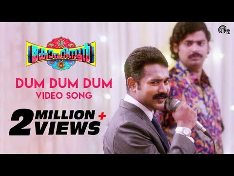 Kohinoor || Dum Dum Dum Video Song Ft Asif Ali, Bhavana,Vineeth Sreenivasan,Rahul Raj