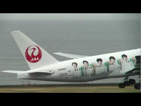 JAL 嵐JET 2011 Boeing 777-200 JA8982 羽田空港離陸 2011.7.26