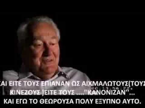 Out Post Harry Korean War .The Greeks.ΕΛΛΗΝΕΣ ΜΑΧΗΤΕΣ