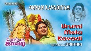 Srihari | Onnan Kavadiyam | Urumi Melam Kavadi | Murugan Songs