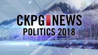 CKPG News: Politics 2018